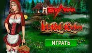 Игровой аппарат Lil Red Riches 777 от Вулкан